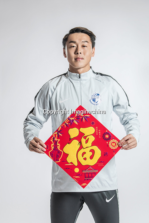 **EXCLUSIVE**Portrait of Chinese soccer player Wang Jinxian of Dalian Yifang F.C. for the 2018 Chinese Football Association Super League, in Foshan city, south China's Guangdong province, 11 February 2018.