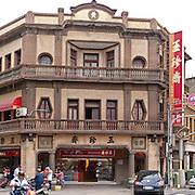 Yu Zhen Zhai, a traditional bakery in Lukang City, Changhua County, Taiwan
