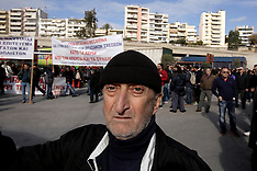 Athens: Maritime Workers Protest, 5 December 2016