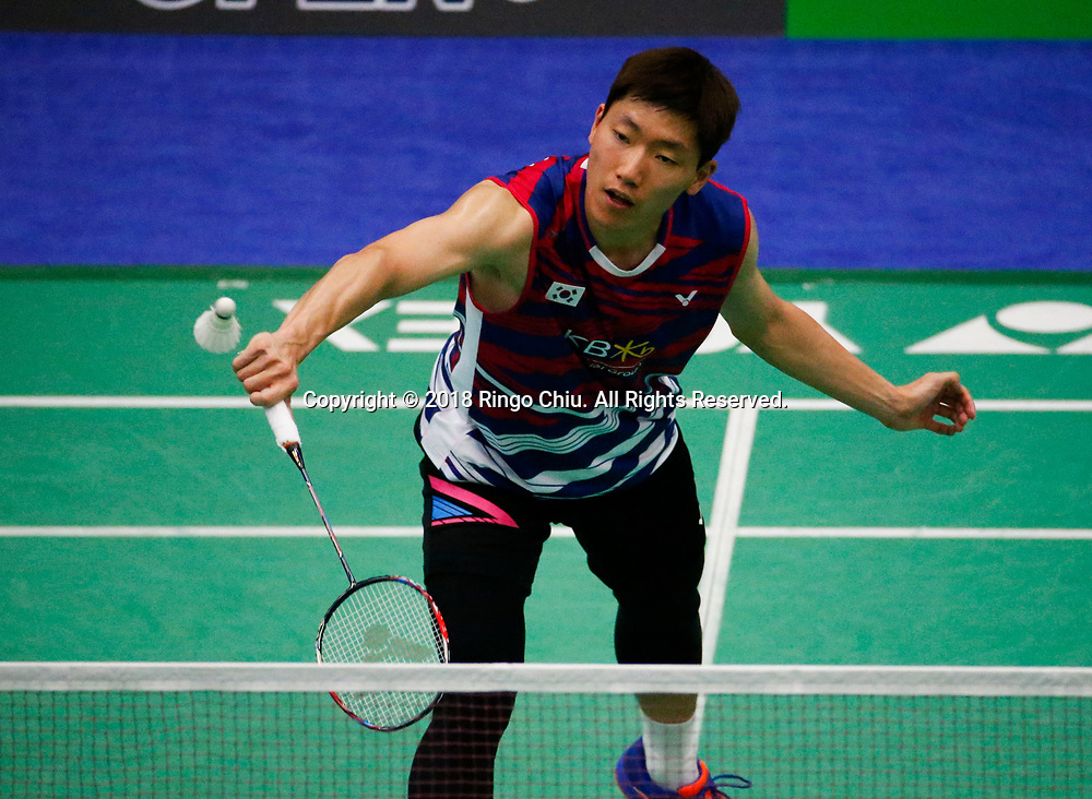 Lee Dong Keun of Korea, competes with Mark Caljouw of Netherland, during the men's singles final match at the U.S. Open Badminton Championships in Fullerton, California, on June 17, 2018. Lee won 2-1. (Photo by Ringo Chiu)<br /> <br /> Usage Notes: This content is intended for editorial use only. For other uses, additional clearances may be required.
