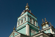 St. Nicholas Cathedral, Alma Ata, Kazakhstan