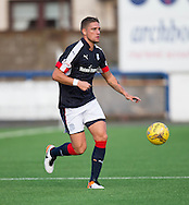 Dundee's trialist right back - Dundee v Hamilton Academical 20s in the SPFL Development League at Links Park, Montrose. Photo: David Young<br /> <br />  - &copy; David Young - www.davidyoungphoto.co.uk - email: davidyoungphoto@gmail.com