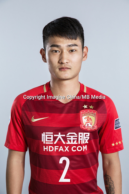 Portrait of Chinese soccer player Liao Lisheng of Guangzhou Evergrande Taobao F.C. for the 2017 Chinese Football Association Super League, in Guangzhou city, south China's Guangdong province, 18 February 2017.