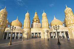 View of the  Gate of the World at Global Village 2015 in Dubai United Arab Emirates