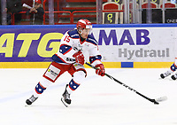 2020-02-12 | Ljungby, Sweden: Huddinge IK (15) Anton Kalte during the game between IF Troja / Ljungby and Huddinge IK at Ljungby Arena ( Photo by: Fredrik Sten | Swe Press Photo )<br /> <br /> Keywords: Ljungby, Icehockey, HockeyEttan, Ljungby Arena, IF Troja / Ljungby, Huddinge IK, fsth200212, ATG HockeyEttan, Allettan