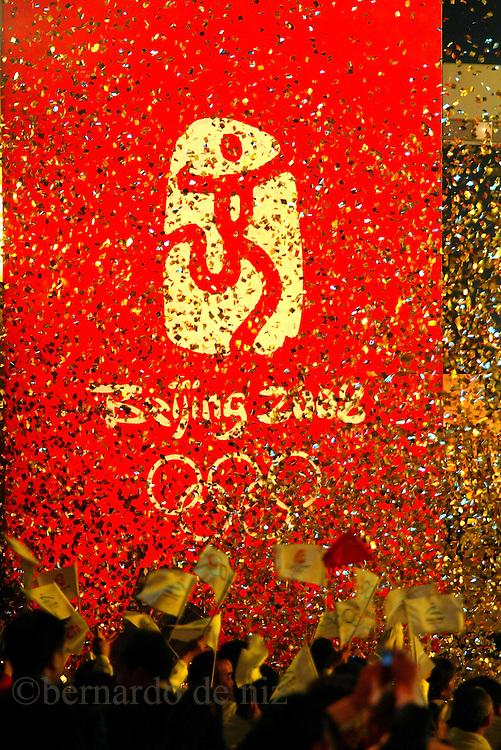 Celebration one year before start the Beijing Olympic games in Beijing, China. August 2007. Photo: Bernardo De Niz