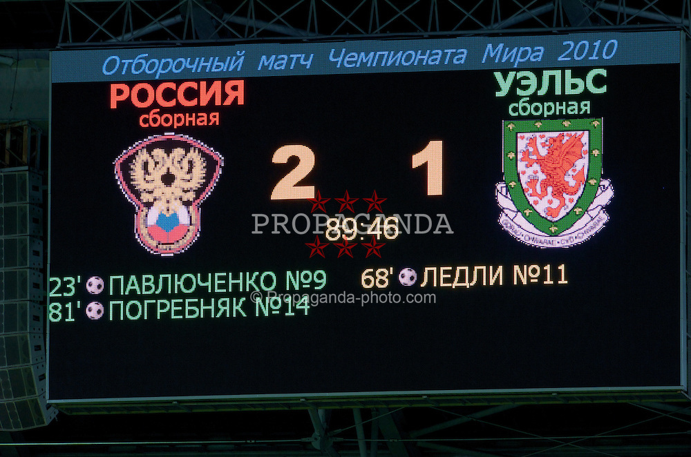 MOSCOW, RUSSIA - Wednesday, September 10, 2008: The scoreboard at the Lokomotiv Stadium records Wales late 2-1 defeat by Russia during the second 2010 FIFA World Cup South Africa Qualifying Group 4 match. (Photo by David Rawcliffe/Propaganda)