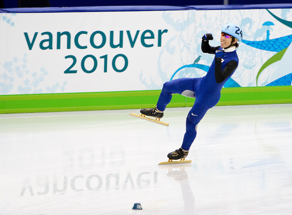 Short Track Speed Skating, Vancouver Olympics 2010