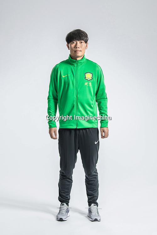 **EXCLUSIVE**Portrait of Chinese soccer player Zhang Xizhe of Beijing Sinobo Guoan F.C. for the 2018 Chinese Football Association Super League, in Shanghai, China, 22 February 2018.