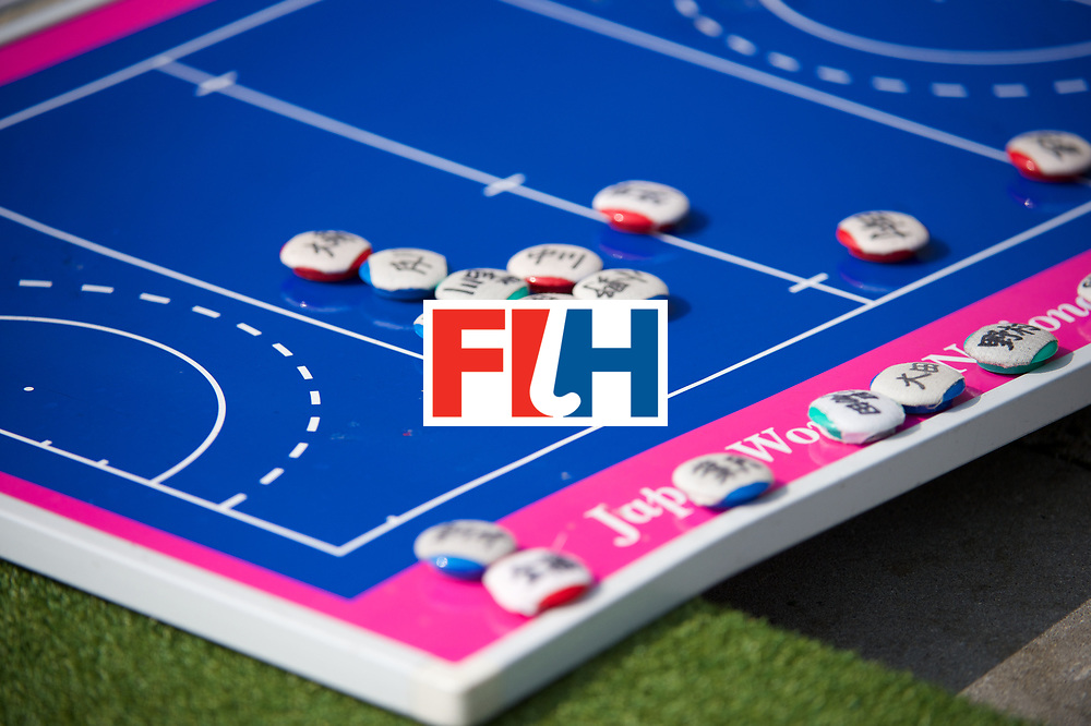 07 AUS vs JPN (3-2): Japanese pitch board