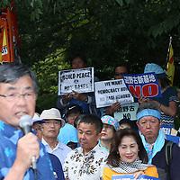 Mayor Of Nago