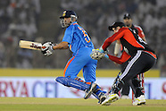 Cricket - India v England 3rd ODI Mohali