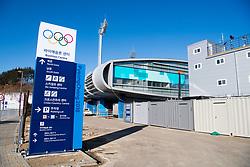 February 5, 2018 - Pyeongchang, SOUTH KOREA - 180205 General view outside the Alpensia Biathlon Centre ahead of the 2018 Winter Olympics on February 5, 2018 in Pyeongchang..Photo: Jon Olav Nesvold / BILDBYRN / kod JE / 160137 (Credit Image: © Jon Olav Nesvold/Bildbyran via ZUMA Press)