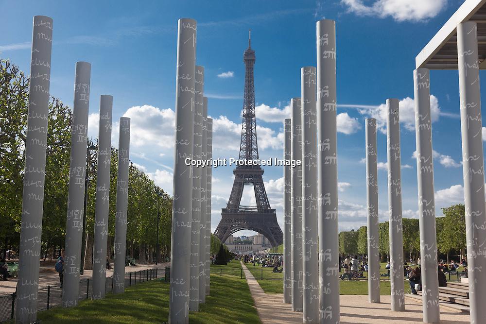 France. Paris. 7th district. Peace wall on the champs de mars Paris france / le mur de la paix, paris , France