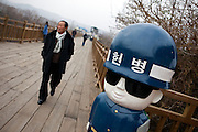 Imjingak/South Korea, Republic Korea, KOR, 28.11.2009: Visitors at Imjingak, located 7 km from the Military Demarcation Line, is now at the forefront of tourism related to the Korean Conflict. It was built in 1972 with the hope that someday unification would be possible.