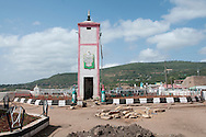 A tower in the muslim market inside the walled city of Harar, Ethiopia.