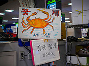 06 JUNE 2018 - SEOUL, SOUTH KOREA: A shop selling still alive crabs in Noryangjin Fish Market, the largest fish market in Seoul and has been in operation since 1927. It opened in the current location in 1971 and was renovated in 2015. The market serves both retail and wholesale customers and has become a tourist attraction in recent years.       PHOTO BY JACK KURTZ