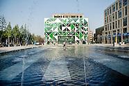 Qingdao Media Park