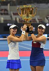 China Open - 08 Oct 2017