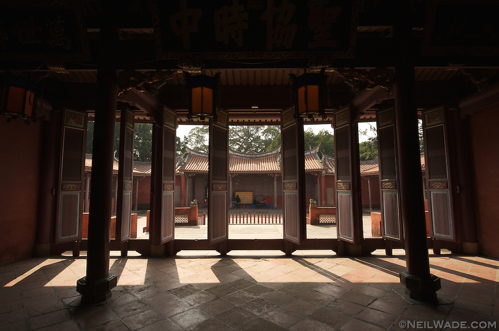 Inside the Confucius Temple in Tainan, Taiwan.