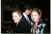 Princess Marie Chantal of Greece  and Alexandra von Furstenberg. Valentino Store Opening , Madison Ave, New York. 17 September 1996© Copyright Photograph by Dafydd Jones 66 Stockwell Park Rd. London SW9 0DA Tel 020 7733 0108 www.dafjones.com