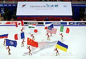 ISU Grand Prix