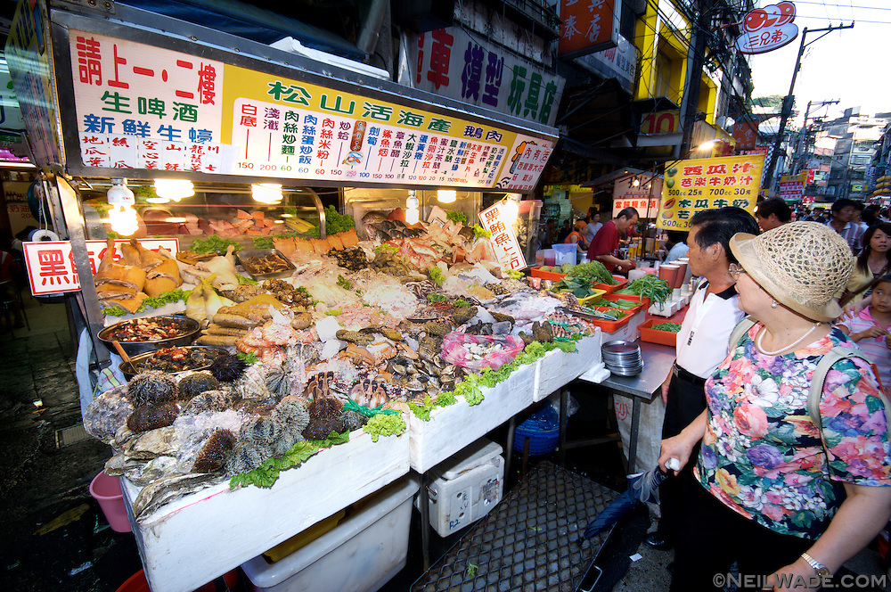 Fresh seafood for sale at Miakou Night Market in Keelung, Taiwan.