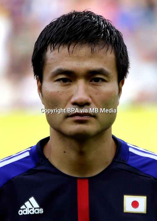 Fifa Brazil 2013 Confederation Cup / Group A Match / <br /> Japan vs Mexico 1-2  ( Mineirao Stadium - Belo Horizonte , Brazil )<br /> Yasuyuki KONNO of Japan , during the match between Japan and  Mexico