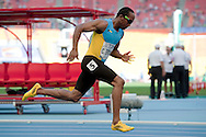 Chris Brown from Bahama competes in men's 400 meters qualification during the 14th IAAF World Athletics Championships at the Luzhniki stadium in Moscow on August 11, 2013.<br /> <br /> Russian Federation, Moscow, August 11, 2013<br /> <br /> Picture also available in RAW (NEF) or TIFF format on special request.<br /> <br /> For editorial use only. Any commercial or promotional use requires permission.<br /> <br /> Mandatory credit:<br /> Photo by © Adam Nurkiewicz / Mediasport