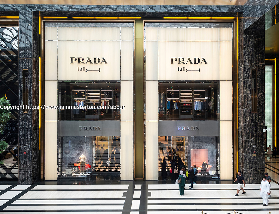Prada store in the Prestige mall inside The Avenues shopping mall in Kuwait City, Kuwait.