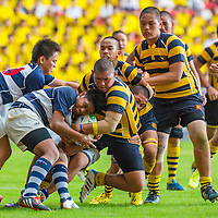 National Stadium, Tuesday, August 26, 2014 — Anglo-Chinese School (Independent) [ACS(I)] defeated St. Andrew's Secondary (SAS) 28–8 in the final of the National C Division Rugby (Cup) Championship. This was a reverse of the previous year's result, when Saint Andrew's were 14–13 victors.