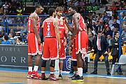team Pesaro<br /> Red October Cantu' - Consultinvest Pesaro<br /> LegaBasket 2016/2017<br /> Desio 13/10/2016<br /> Foto Ciamillo-Castoria