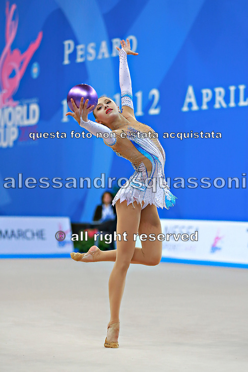 Filiorianu Ana Luiza during qualifying at ball in Pesaro World Cup 10 April 2015. Ana Luiza was born in July 10, 1999 in Bucharest. She is a very good Romanian individual rhythmic gymnast.