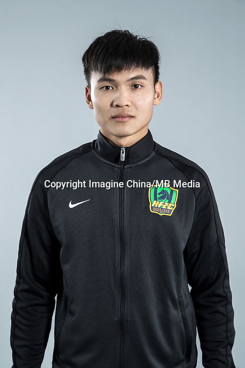 Portrait of Chinese soccer player Chen Zewen of Guizhou Hengfeng Zhicheng F.C. for the 2017 Chinese Football Association Super League, in Guiyang city, southwest China's Guizhou province, 23 February 2017.