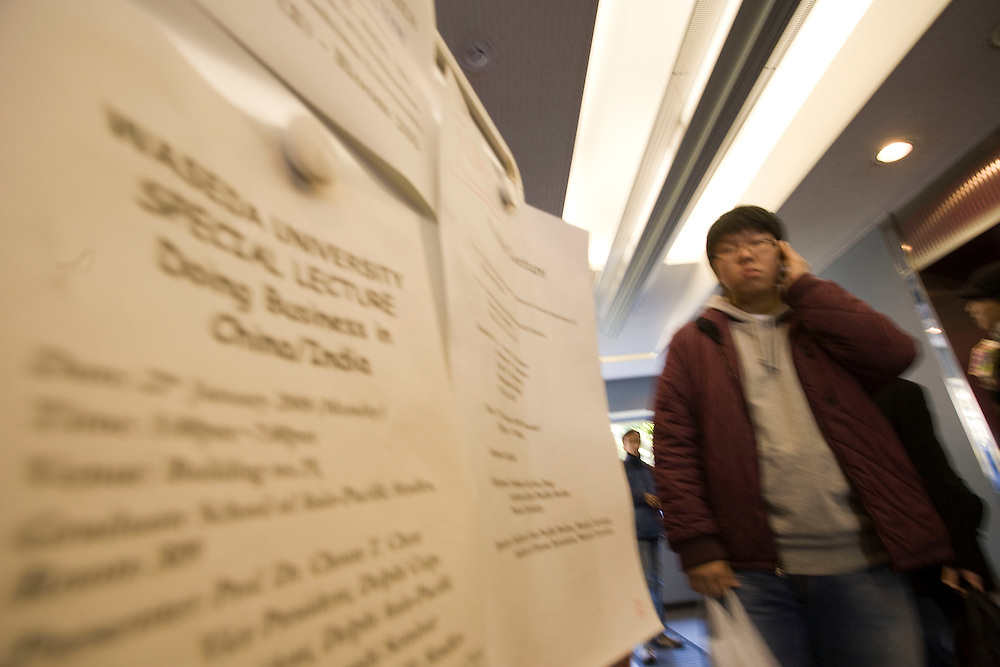 Waseda  University.students  mingle while waiting for  elevators to classroom