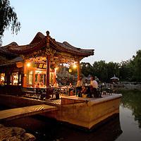 Beijing Best Restaurants