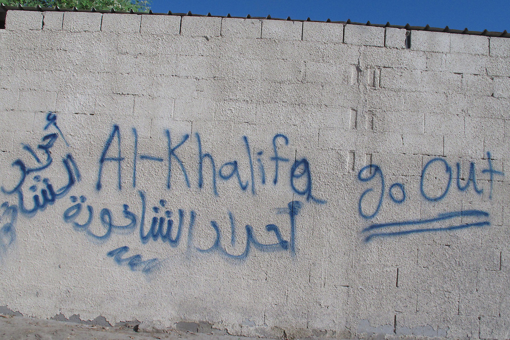 """Calls for the al-Khalifa royal family to """"go out,"""" signed by """"the free people of Shakoura [village]"""""""