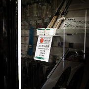 """Tokyo, January 11 2012 - A """"made in Japan"""" product."""
