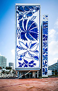The Miami Modern (MiMo) style Bacardi Building on Miami's Biscayne Boulevard