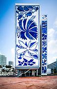 The Miami Modern (MiMo) style Bacardi Building on Miami's Biscayne Boulevard