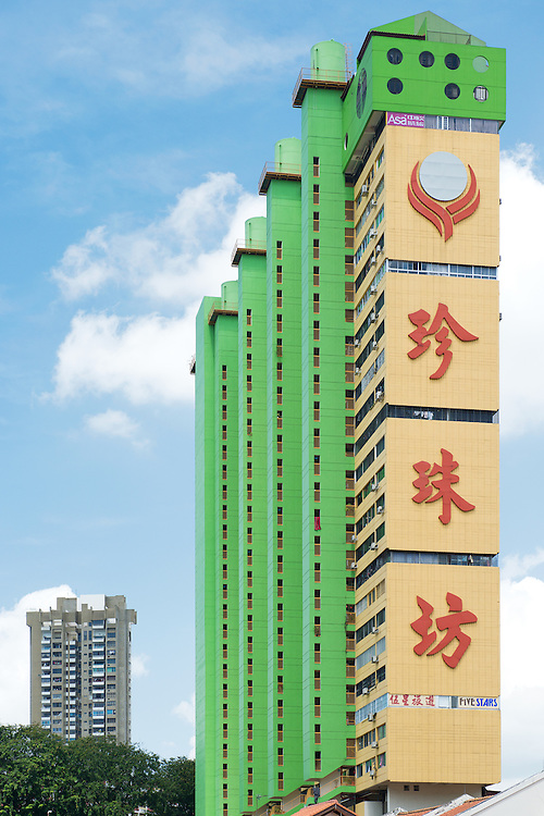 People's Park Complex - a high rise commercial and residentail building located at En Tong Sen Street within Chinatown of Singapore