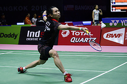 May 20, 2018 - Bangkok, Bangkok, Thailand - TAI Tzu Ying of Chinese Taipei in action agaist CHEUNG Ngan Yi of Hong Kong during their Uber Cup Group B badminton match at the Thomas & Uber Cup 2018 in Bangkok, Thailand, 20 May 2018. (Credit Image: © Anusak Laowilas/NurPhoto via ZUMA Press)