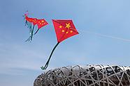 2010 - CHINA