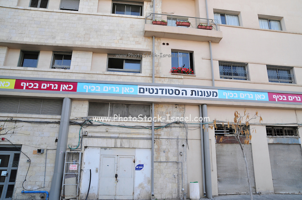 Israel, Downtown Haifa, Student's dormitories
