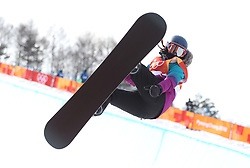 China's Xuetong Cai during the Ladies Halfpipe Snowboard Qualification during day three of the PyeongChang 2018 Winter Olympic Games in South Korea.
