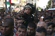Palestine: Islamic Jihad rally, 2 October 2016