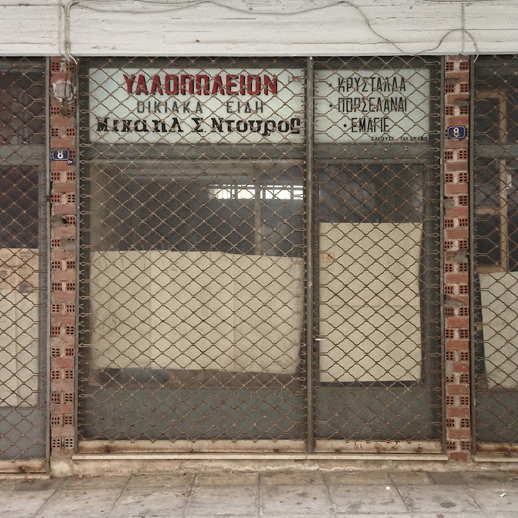 A closed down shop in Tsirigoti Str, Ioannina, that used to sell glasses and kitchenweare