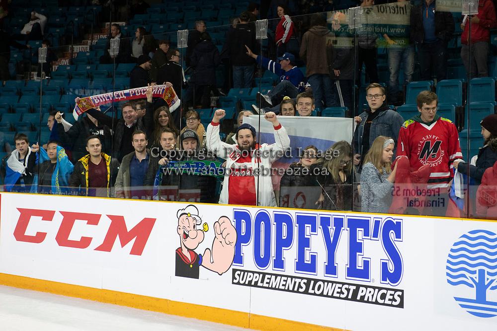 KAMLOOPS, CANADA - NOVEMBER 5:  Team Russia fans cheer on their team on November 5, 2018 at Sandman Centre in Kamloops, British Columbia, Canada.  (Photo by Marissa Baecker/Shoot the Breeze)