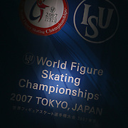 TOKYO - MARCH 25: Banner of the World Figure Skating Championships at the World Figure Skating Championships at the Tokyo Gymnasium on March 25, 2007 in Tokyo, Japan. (Photo by Andrew T. Malana)..