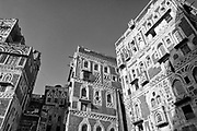 Yemen. A cluster of buildings. Sanaa.